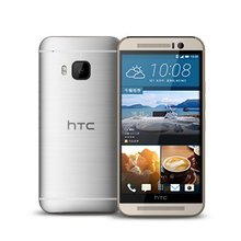 HTC One M9 Prime Camera Locked
