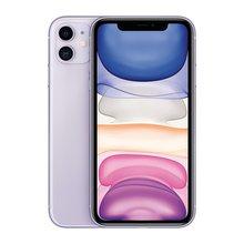Apple iPhone 11 Pro Max Locked